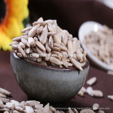 2019 new Sunflower seed kernel with good quality and market price oil sunflower seeds kernel for bread