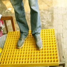 Low Price Factory PVC Coated Steel Metal Grating