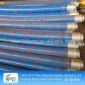 DN125 putzmeister parker high pressure hose