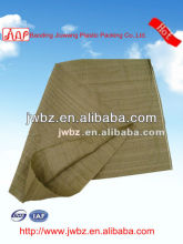 pp animal feed bag,pp woven feed bag,poly feed bags,excellent quality cheap