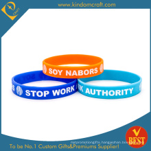 China Wholesale Promotional Rubber Bracelets with Customized Logo at Factory Price