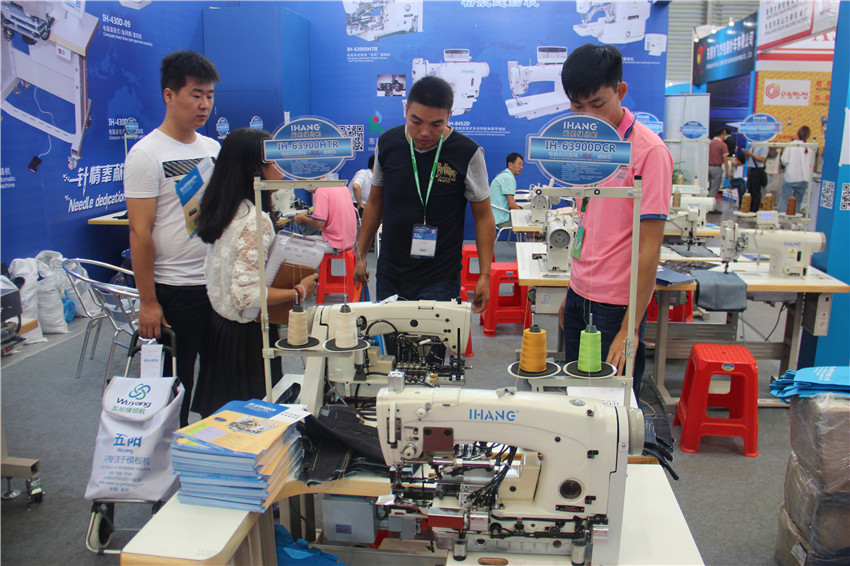 Automatic Buttonhole Sewing Machine