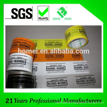 Printed Adhesive Tape (BM-PC01)