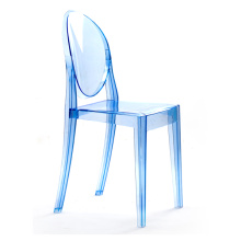 PC Ghost Armless Chair