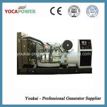 Дизельный генератор мощностью 40 кВт / 50 кВА с двигателем Perkins