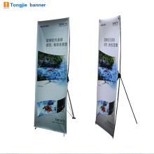 X floor Stand Banner for Movie Publicity