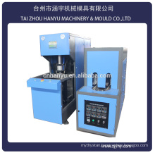 plastic candy bottle moulding machine for wide-mouth bottle