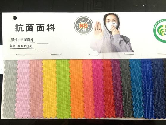 600D DPU Fabric 4