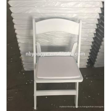 Пластмассовый складной стул из полипропилена PP для свадеб