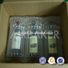 Muestras gratis inflable cojín Packaging bolsas de burbuja de aire de vino para botella de vino