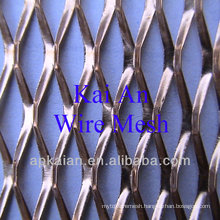 anping copper expanded mesh sheet