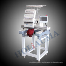 Holiauma Single Head Cap / T-Shirt Embroidery Machine, 12 Color /15color