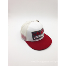 Fashion Mesh Cool Trucker Cap (LS008-3)