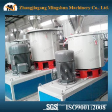 High Speed Plastic Powder Hot Mixer (SHR)