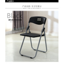 Popular New Plastic Folding Chair