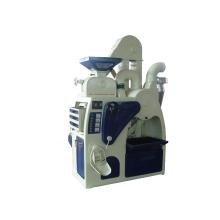 Полный риса фрезерный станок / Цена рисомолка станок / Автоматический риса мельница машина