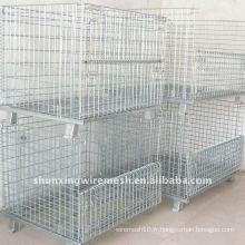 Cage de stockage pliante