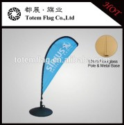 Good Quality And Beauty Mini Feather Banner
