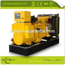 Precio barato 150kva generador Shangchai con nuevo motor Shangchai SC8D220D2