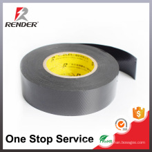Free sample self fusing waterproof insulating adhesive tape