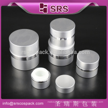 Small 7ml 15ml 20ml 30ml 50ml Skincare Cream And Rounld High Quality Sliver Aluminum Cosmetic Jars For Sale