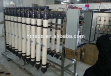 UF Plant Ultrafiltration System Water Treatment Equipment Purifier Machine