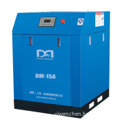 20HP Belt Type Air Compressor