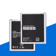 Replacement 3.8V cell phone battery for Samsung J7
