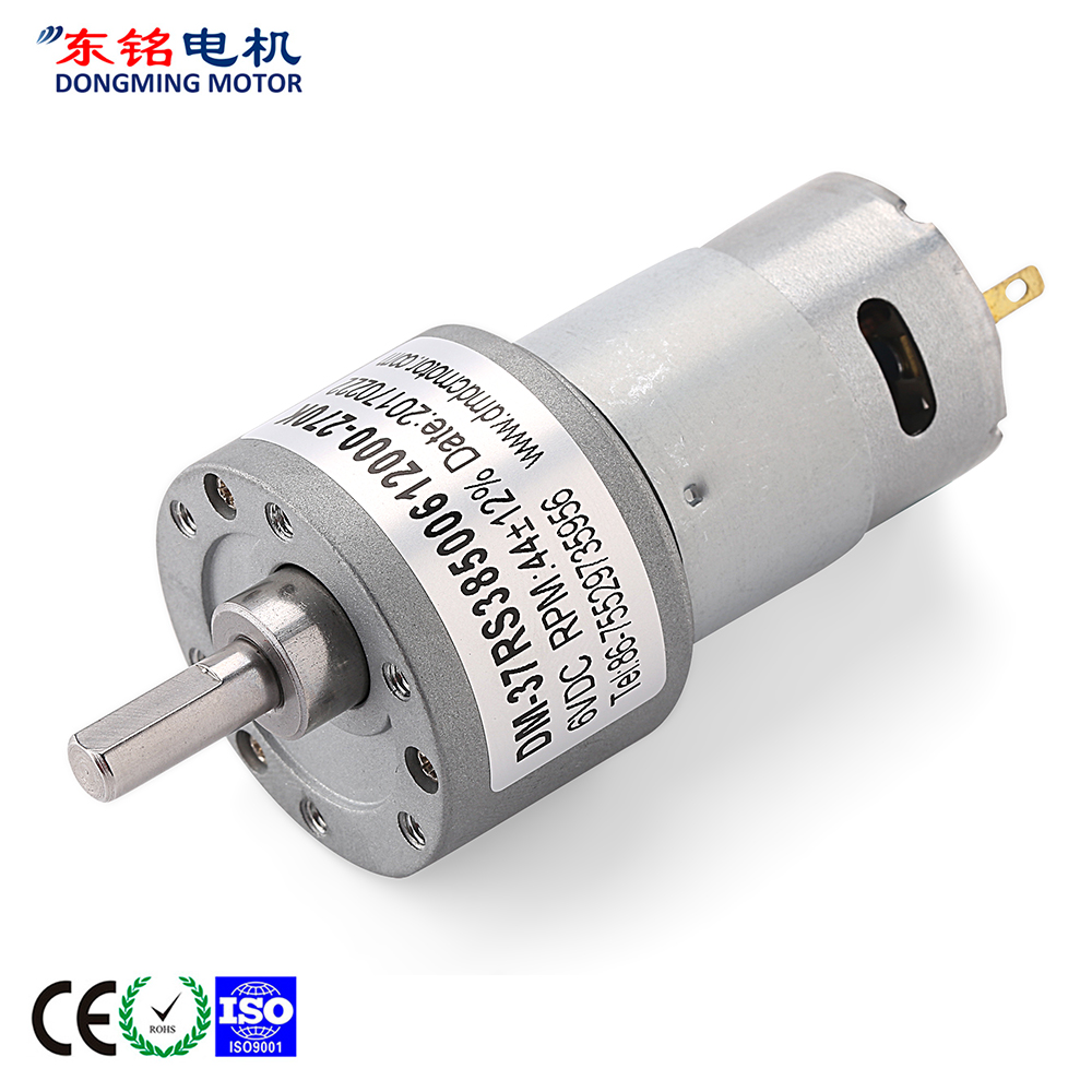 12v brushed gear motor