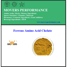 Best Price High Quality Ferrous Amino Acid Chelate