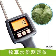 Tk100 Futter Feuchtigkeitstester Gras Feuchtigkeitsmesser