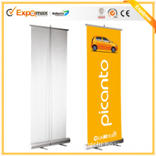 OEM Indoor/Outdoor Display Standard Retractable Adjustable Banner Stand