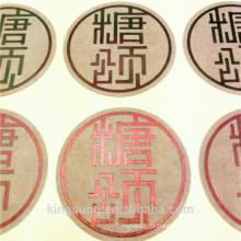 Etiquetas adesivas da etiqueta do bronze do stampl do papel de embalagem quente para empacotar