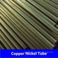 DIN 86019 Copper Nickel Pipes CuNi10fe1.6mn