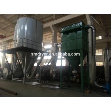 Сушильная машина для центрифугирования LPG