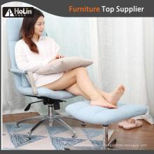 siège et pouf