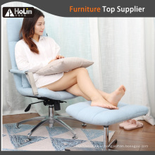home office lounge seating chair & ottoman