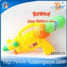 India juguetes de plástico pistola de agua barata para la venta al por mayor H109125