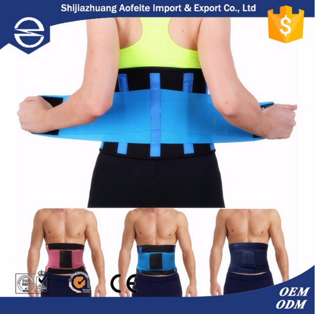 Fashion Neoprene Body Shaper Waist Slimming Belt