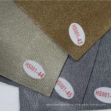 Высокое качество Оптовая продажа искусственной кожи ткань для валика автомобиля (HS001#)