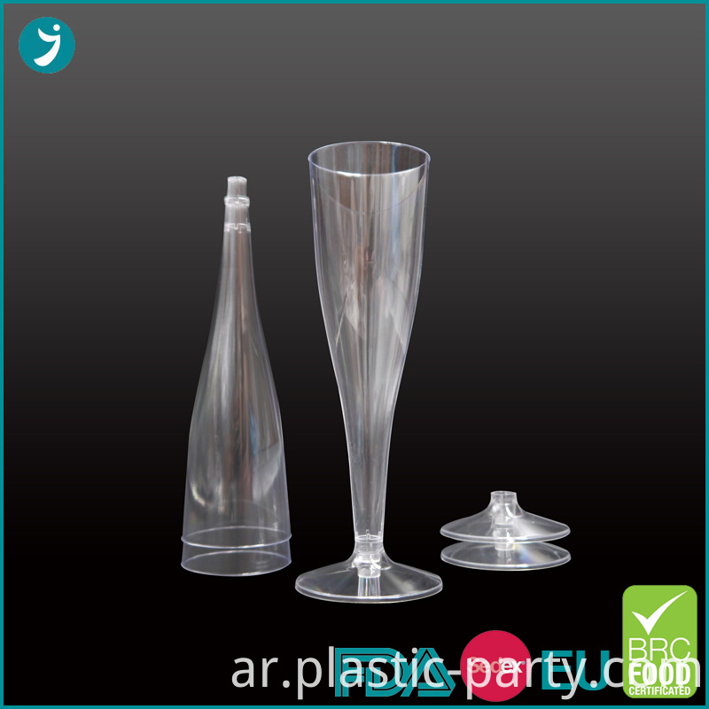 Clear Plastic Champagne Flutes