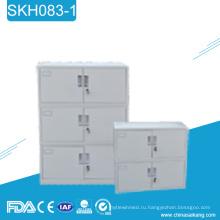 SKH083-1 из нержавеющей красивых аптечке с замком