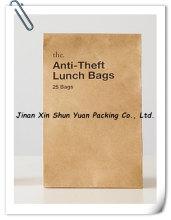 पेपर बैग क्राफ्ट पेपर बैग, पेपर बैग दूर लेने के लिए