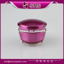 SRS luxury purple acrylic cream jar and plastic cosmetic packaging container jar for skin care