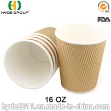 Ripple Wall Kraft Brown Paper Cup for Coffee (HDP-2001)