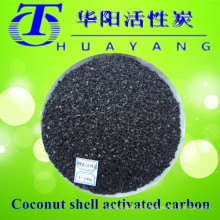 Factory provide coconut shell activated carbon air filter for sale