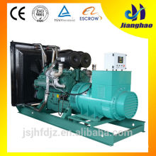 550KW / 687.5KVA дизель генератор Цена