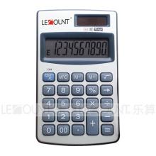 Calculadora de bolso portátil com dupla potência de 12 dígitos com carteira opcional (LC328A)
