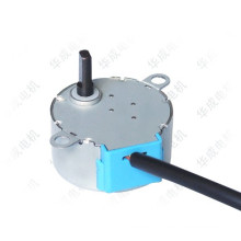 Stepping Motor, Fan Motor (35BYJ46-1)