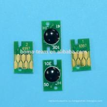 T6997 стабильный чип для Epson Surecolor по p6000 p7000 по P8000 результат p9000 совместимый обломок бака обслуживания T6997